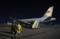 В Україну з 14 по 18 березня завдяки авіаперевезенням повернулися 44 тисячі громадян