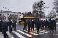 В Украине продолжаются акции протеста из-за повышения цен на газ, люди перекрывают трассы