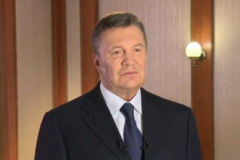 Счета Януковича в Швейцарии могут оставаться замороженными еще три года