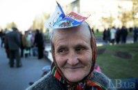 """Тернопільська """"Нива"""" боїться їхати на Донбас: там сепаратисти"""