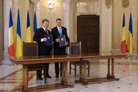 Порошенко і Йоханніс відновили роботу українсько-румунської комісії