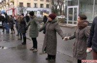 """В Житомире студентам запретили выходить на митинги - людей на """"живую цепь"""" не хватило"""