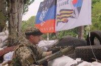 В Славянске АТО, стрельба, есть раненые, двое погибших с украинской стороны (ОБНОВЛЕНО)