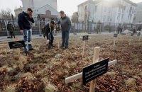 У посольства РФ в Киеве установили 30 крестов