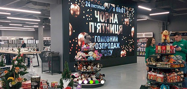 Магазин Розетка на пр.Степана Бандеры