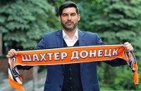 """Шахтер"" продлил контракт с Фонсекой еще на два года"