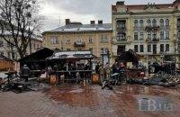 50-летний пострадавший на ярмарке во Львове получил 50% ожогов тела