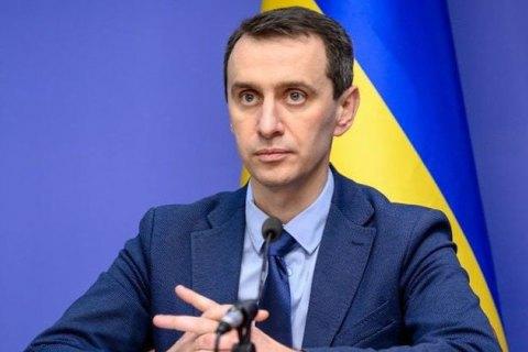 В Минздраве прокомментировали заявление России о регистрации первой в мире вакцины от коронавируса