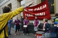 Активисты снова отстаивают право на мирные собрания