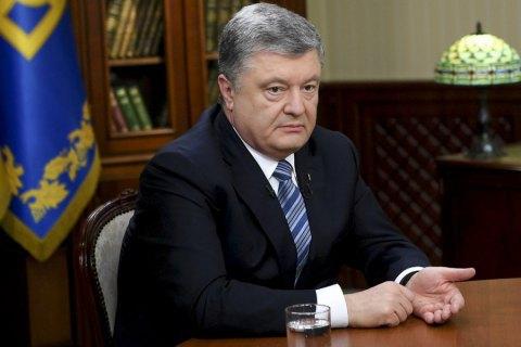 Порошенко: я вивів Україну в нову еру свободи і демократії