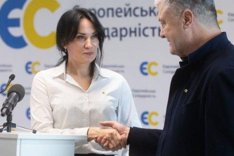 Порошенко призвал демократические силы поддержать кандидатуру Маруси Зверобой на довыборах в Раду