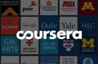 Coursera вийшла на біржу, її оцінили в $4,3 млрд
