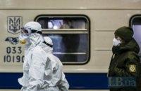 Сьогодні 18 пасажирів не пустили в поїзди через відсутність ковід-сертифікатів або тестів