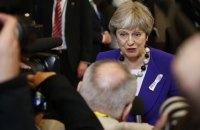 """Прем'єр Великобританії представила план """"Б"""" для """"Брекзиту"""""""