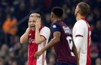 """У Нідерландах знайшовся клуб, який перервав 23-матчеву безпрограшну серію """"Аякса"""" в чемпіонаті"""