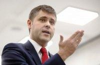 Прокуратура направила в суд 42 обвинительных акта по делу автомайдановцев