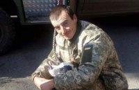 На Донбассе погиб боец 128-й бригады