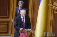 Турчинов уповноважив Яценюка підписати політичну асоціацію з ЄС