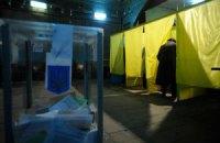 У Донецькій і Луганській областях за день заблокували п'ять окружкомів