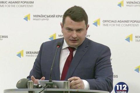 """Детективи НАБУ, які фігурують у розслідуванні про корупцію в """"Укроборонпромі"""", відбулися доганами"""