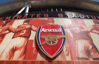 "Игроки лондонского ""Арсенала"" помещены на карантин - матч АПЛ с ""Манчестер Сити"" отменен"