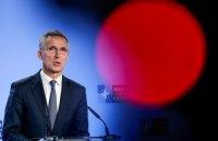 Генсек НАТО подчеркнул важную роль ядерного оружия для Альянса