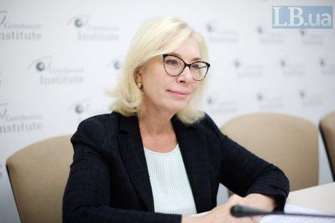 Денисова назвала кількість полонених в ОРДЛО українців