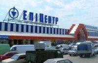 """Кримський """"Епіцентр"""" платить податки Росії"""