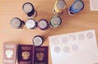 СБУ виявила великий конвертцентр із російським слідом