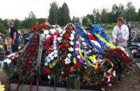 У Мінську поховали Павла Шеремета