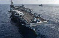 У Філіппінському морі розбився американський винищувач, пілоти вижили