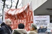 У Офиса президента проходит акция протеста с требованием снизить тарифы на газ