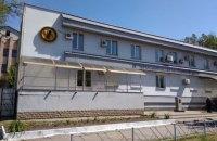 ФДМ почав розпродаж державних експертно-технічних центрів Держпраці