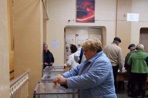 Еще 5 кандидатов решили побороться за место в Раде