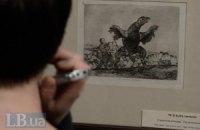 """У музеї Ханенків відкрилася виставка """"Жахи війни"""" Франсіско Гойї"""
