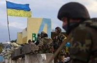В течение дня боевики 16 раз открывали огонь по позициям ВСУ, - штаб АТО