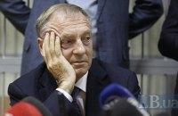ГПУ решила дополнить подозрение Лавриновичу по делу о конституционном перевороте 2010 года
