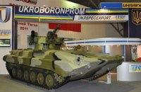 """Новый глава """"Укроборонпрома"""" назначил двух замов"""