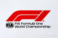 Сумарний бюджет команд Формули 1 на сезон-2018 становить 3 млрд дол.