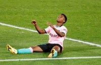 """Лидер """"Барселоны"""" порвал мениск и не поможет своей сборной в матче Лиги наций против Украины"""