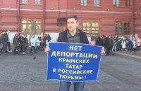 В России прокуратура запросила 4,5 года колонии для активиста, который носил передачи украинским морякам