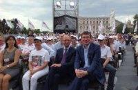 """Батькивщина"" собралась в центре Киева на съезд"
