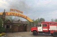 Масштабный пожар возник в загородном ресторане под Киевом