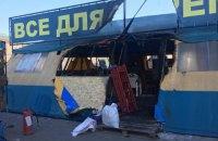 В центре Харькова ночью подожгли волонтерскую палатку