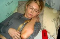 Тимошенко легла на пол и отказывается вставать