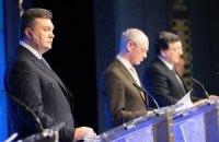 25 февраля 2013 года, саммит Украина–ЕС