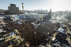 СБУ передала депутатам розсекречені документи про Євромайдан