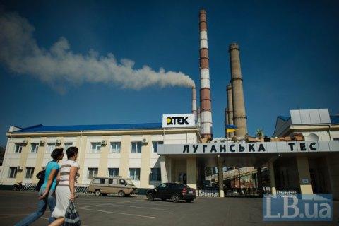У Луганской ТЭС снова возникли проблемы с углем