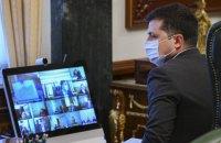 Ко Дню Независимости большинство украинцев должны получить вакцину против ковида, - Зеленский