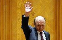 Евросоюз поддержал решение Конституционного суда Румынии по Бэсеску
